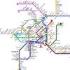 Vienna Public Transportation Map