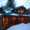Trillium Vacation Rental