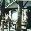 Dakota Cabin In Big Bear Big Bear Mountaineer Cabin