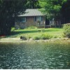 Embden Lake Cottages North Anson, Maine Vacation Rentals