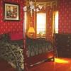 Blandford Room