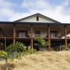 Cairns Highlands Accommodation & Itineraries Atherton - Cairns Highlands, Australia Bed & Breakfasts