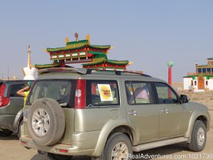 Mongolia Samar Magic Tours Ulaan Baatar, Mongolia Sight-Seeing Tours