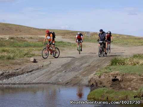 Mongolia Mountain Bike Samar Magic Tours - Mongolia Samar Magic Tours
