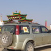 Mongolia Samar Magic Tours Ulaanbaatar, Mongolia Sight-Seeing Tours