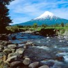 The Taranaki Experience - Discover Taranaki Taranaki, New Zealand Youth Hostels
