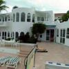 PIROUETTE 15 St Maarten Villa On the LAGOON