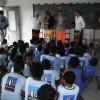 Drue Village School