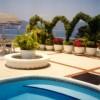 Villa Trini Vacation Rentals Acapulco, Mexico