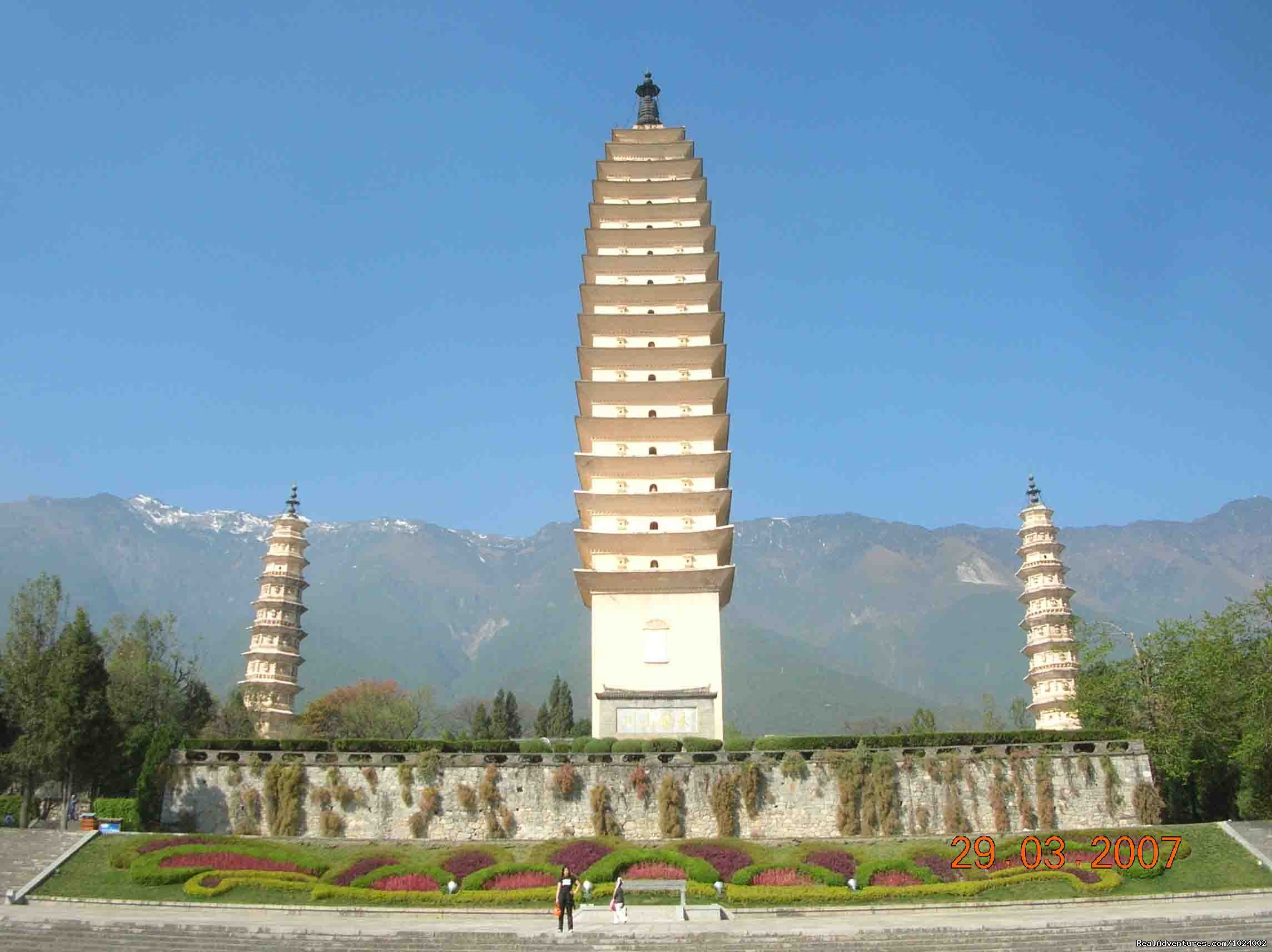 Three Pagodas Dali | Image #9/26 | China Group and Private Tours