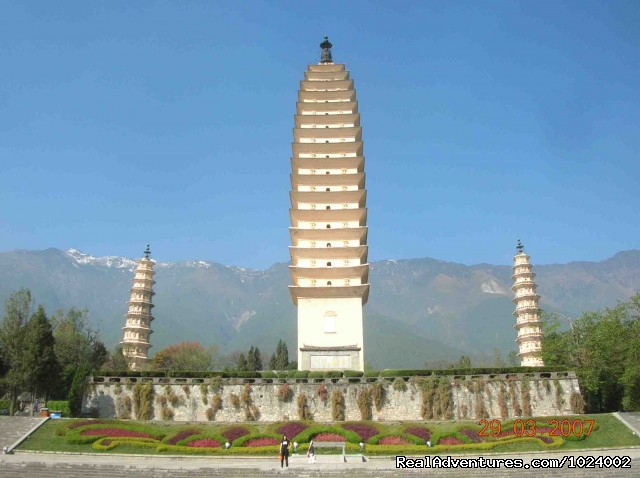 Three Pagodas Dali - China Group and Private Tours