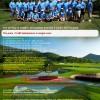 Thailand Tee-Off Service Golf Thailand