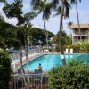 Maui Condo Rental by Beach from $80nt -Kihei Maui Lounge by the pool, go for a swim