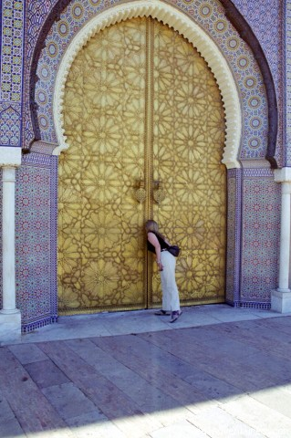 Door of Rotal Palace, Fes Morocco