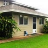 Ocean View Guest House Kihei, Hawaii Vacation Rentals