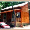 Premium half and full day Ocoee rafting adventures Mountain Cabin rental