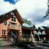 HI - Lake Louise Alpine Centre