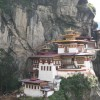 Bhutan Majestic Travel Thimphu, Bhutan Sight-Seeing Tours
