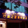 Bob Guesthouse Shanxi, China Youth Hostels