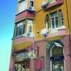 Legend Hotel Istanbul , Turkey Bed & Breakfasts