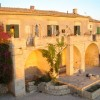 La Carcara , Italy Bed & Breakfasts