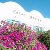 Hotel Matina in Santorini