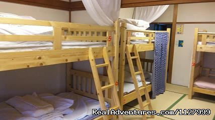 dorm (#3 of 7) - bAKpAK Kyoto Hostel Gion
