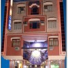 Budget Hotel in the Heart of New Delhi New Delhi, India Hotels & Resorts