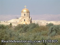The Baptism Site - Create your own private tailor-made tour of Jordan