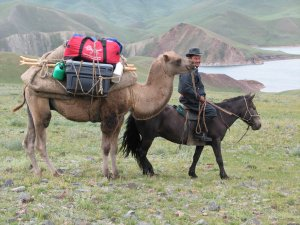 Hiking and Trekking Holiday Vacations in Mongolia Ulaan Baatar, Mongolia Hiking & Trekking