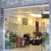 Bich Duyen Hotel Bed & Breakfasts Ho Chi Minh, Viet Nam