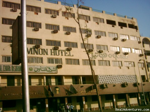 Memnon Hotel: Photo #1
