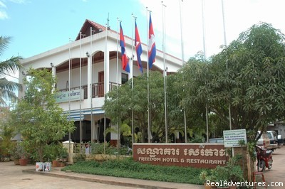 A Budget Hotel in Siem Reap - Angkor: Front Picture
