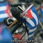 Cycling trips in Cuba Cuban flag on a bike