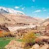 Nepal Trekking Travel