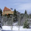 Romania Ski Holiday Packages