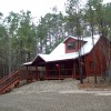 Five Star Cabins (A Mountain Getaway) Broken Bow, Oklahoma Vacation Rentals