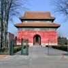8 Days Essence of China (Beijing/ Xian/ Shanghai) Beijing, China Sight-Seeing Tours