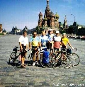 Golden Ring of Russia bicycle tour Bike Tours Moscow, Russian Federation