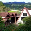 Hostal Refugio del Rio...located in Boquete Boquete, Panama Youth Hostels