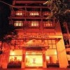 Ha Noi Old Quarter Hotels & Resorts HA NOI, Viet Nam