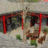 A Chinese Traditional Hotel In Centre Of Beijing