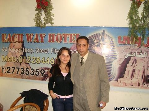 The Guest With Owner In The Respition - ( Each Way Hostel ) hostel hotel in Cairo Egypt