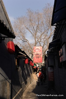 Hutongren's view - Beijing Hutong's Antique Courtel