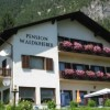 Pension in the Austrian Alps Pension Waldkrieber