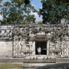Nearby Mayan Ruins - Chiccana