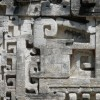 Temple Detail - Chiccana Mayan Ruins