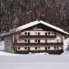Fantastic ski breaks in charming Alpine chalet