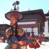 Bhutan Travel Agents and Bhutan Tour Operators Thimphu, Bhutan Sight-Seeing Tours