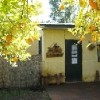 Lodging in rural house at  Aconcagua Valley San Felipe-Los Andes, Chile Bed & Breakfasts